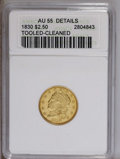 Early Quarter Eagles: , 1830 $2 1/2 --Tooled, Cleaned--ANACS. AU55 Details. NGC Census:(3/38). PCGS Population (9/47).Mintage: 4,540. Numismedia W...