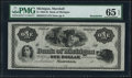Obsoletes By State:Michigan, Marshall, MI-Bank of Michigan $1 18__ MI-265 G2 Remainder. ... (Total: 2 items)