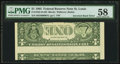 Error Notes:Inverted Reverses, Fr. 1922-H $1 1995 Federal Reserve Note. PMG Choice About Unc 58.....
