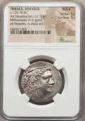 Ancients:Greek, Ancients: PONTIC KINGDOM. Mithradates VI the Great (120-63 BC). ARtetradrachm (16.11 gm)....