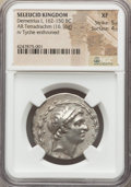 Ancients:Greek, Ancients: SELEUCID KINGDOM. Demetrius I Soter (162-150 BC). ARtetradrachm (16.16 gm)....