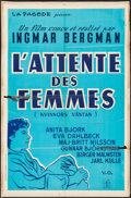 """Movie Posters:Foreign, Waiting Women (La Pagode, 1952). French Affiche (31"""" X 47""""). Foreign.. ..."""