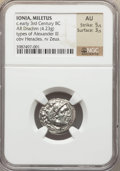 Ancients:Greek, Ancients: MACEDONIAN KINGDOM. Alexander III the Great (336-323 BC).AR drachm (4.23 gm)....