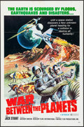 "Movie Posters:Science Fiction, War Between the Planets (Fanfare, 1971). One Sheet (27"" X 41""). Science Fiction.. ..."