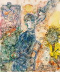Impressionism & Modernism:post-Impressionism, Marc Chagall (1887-1985). Le peintre à la palette, 1983.Tempera on masonite. 18-1/8 x 15 inches (46 x 38.1 cm). Signed ...