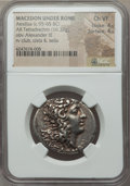 Ancients:Greek, Ancients: MACEDON. Under Roman Rule. Aesillas (quaestor, ca. 95-65BC). AR tetradrachm (16.37 gm)....