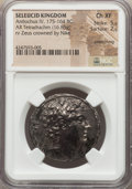 Ancients:Greek, Ancients: SELEUCID KINGDOM. Antiochus IV Epiphanes (175-164 BC). ARtetradrachm (16.85 gm)....