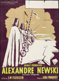 """Movie Posters:Foreign, Alexander Nevsky (Les Grandes Films Classiques, R-1959). French Grande (45"""" X 63""""). Foreign.. ..."""