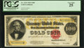 Large Size:Gold Certificates, Fr. 1215 $100 1922 Gold Certificate PCGS Very Fine 25.. ...