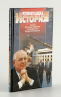 Autographs:Non-American, Mikhail Gorbachev Signed Autobiography From the former leader ofthe Soviet Union, and the man who justifiably received a No...