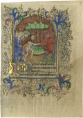 Books:Non-fiction, Horae B.M.V 1350 Illuminated Manuscript Leaf- ChristCarrying His Cross also picturing a Roman guard, His Mother Mar...