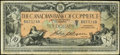Canadian Currency: , Toronto, ON- The Canadian Bank of Commerce $10 Jan. 2, 1917 Ch. #75-16-04-12b. ...