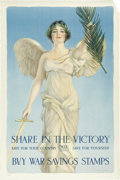 """Military & Patriotic:WWI, Share in the Victory World War I Poster 30"""" x 20"""", Artist: HaskellCoffin. Printed for the War Savings Stamps Drive. Coffi..."""