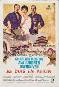 "Movie Posters:Adventure, 55 Days at Peking (Rank, 1963). Argentinean One Sheet (29"" X 43"").Adventure.. ..."