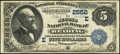 National Bank Notes:Pennsylvania, Reading, PA - $5 1882 Date Back Fr. 537 The Second NB Ch. #(E)2552. ...