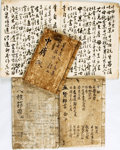 Books:World History, Group of Four Asian Calligraphic and Block Printed Books. [n.d.].... (Total: 4 Items)