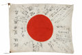 "Autographs:Non-American, Japanese Flag, 34.0"" x 26.0"", circa 1945. Imperial flag signed inJapanese by at least 20 men under indictment for war crim..."