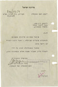 """Autographs:Military Figures, David Ben-Gurion 1949 Letter Signed, Typed in Hebrew Measuring 5.5"""" x 8.5"""", very fine with punch holes along one border. W..."""
