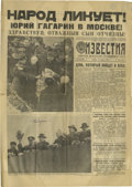 """Autographs:Non-American, Yuri Gagarin Signed Newspaper, 16.5"""" x 23.5"""", Soviet Union, April16, 1961. This rare newspaper celebrates the first spacew..."""