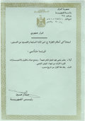 "Autographs:Non-American, Saddam Hussein Document Signed. One page, 8.5"" x 12"", President ofthe Supreme Council for the Revolution letterhead, np, Ja..."