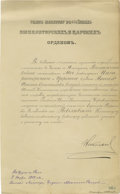 "Autographs:Non-American, Czar Nicholas II of Russia Document Signed ""Nicolas""(Cyrillic). One page, 8.75"" x 14"", np, November 10, 1904. Nicholas..."