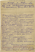 "Autographs:Non-American, Georgy Zhukov Document Signed ""Zhukov."" (In Cyrillic). Twopages, 7.5"" x 11"", np, 1946. This two-page document is a repo..."