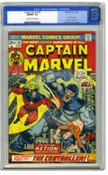 Bronze Age (1970-1979):Superhero, Captain Marvel #30 (Marvel, 1974) CGC NM/MT 9.8 Off-white to white pages. Thanos cameo. Iron Man appearance. Jim Starlin cov...