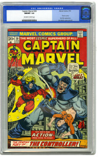 Captain Marvel #30 (Marvel, 1974) CGC NM/MT 9.8 Off-white to white pages. Thanos cameo. Iron Man appearance. Jim Starlin...