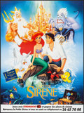 "Movie Posters:Animation, The Little Mermaid (Warner Brothers, R-1990). Academy Awards French Grande (45.75"" X 61.5""). Animation.. ..."