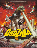 "Movie Posters:Science Fiction, Godzilla vs. Megalon (IMLF, 1976). First Release French Grande(45.75"" X 61""). Science Fiction. Alternate Title: Godzilla..."