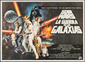 "Movie Posters:Science Fiction, Star Wars (20th Century Fox, 1977). Argentinean Two Sheet (42.5"" X58.5""). Science Fiction.. ..."