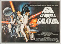 "Star Wars (20th Century Fox, 1977). Argentinean Two Sheet (42.5"" X 58.5""). Science Fiction"