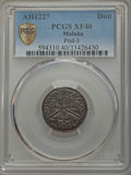 Netherlands East Indies:Maluka, Netherlands East Indies: Maluka. Dutch Colony Duit AH 1227 (1812)XF40 PCGS,...