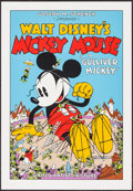"Movie Posters:Animation, Gulliver Mickey (Circle Fine Art, R-1980s). Fine Art Serigraph (21.5"" X 31.25""). Animation.. ..."