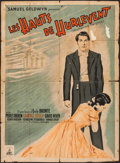 "Movie Posters:Romance, Wuthering Heights (Pantheon, R-1948). French Grande (45.75"" X61.5""). Romance.. ..."