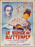 "Movie Posters:Foreign, The Dream of a Butterfly (Francinex, 1942). First Release French Grande (47"" X 62.75""). Foreign.. ..."