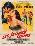 """Movie Posters:Romance, All the Fine Young Cannibals (MGM, 1961). French Grande (47.25"""" X 63""""). Romance.. ..."""