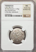 Ancients:Oriental, Ancients: TABARISTAN. Hani (AD 788-790). AR hemidrachm (1.89 gm). ...