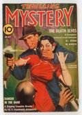 Pulps:Detective, Thrilling Mystery - May 1941 (Standard) Condition: FN....