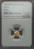 California Fractional Gold , 1868 25C Liberty Round 25 Cents, BG-806, R.3, MS66 NGC. NGC Census:(21/7). PCGS Population (22/3). ...