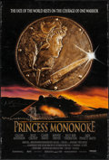 "Movie Posters:Animation, Princess Mononoke (Miramax, 1999). First U.S. Release AutographedOne Sheet (27"" X 40"") SS. Animation.. ..."