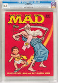 Magazines:Mad, MAD #37 (EC, 1958) CGC VF+ 8.5 Off-white to white pages....