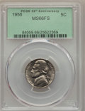 Jefferson Nickels, 1956 5C MS66 Full Steps PCGS. PCGS Population (49/2). NGC Census: (58/3). Numismedia Wsl. Price for problem free NGC/PCGS ...