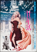 """Movie Posters:Foreign, La Dolce Vita (Joy Pack Film, R-1982). Japanese B2 (20.25"""" X 28.5""""). Foreign.. ..."""