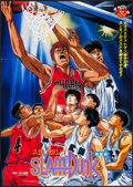 "Movie Posters:Animation, Slam Dunk & Other Lot (Toei Co. Ltd., 1993). Japanese B2 &Video Japanese B2 (20.25"" X 28.5""). Animation.. ... (Total: 2Items)"