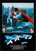"Movie Posters:Action, Superman the Movie & Other Lot (Warner Brothers, 1978).Japanese B2s (2) (20.25"" X 28.5""). Action.. ... (Total: 2 Items)"