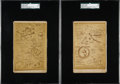 Baseball Cards:Lots, C. 1880 Christo Von Buffalo Baseball Cartoon Commentary CabinetCards Pair (2). ...