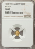California Fractional Gold , 1870 25C Liberty Octagonal 25 Cents, BG-713, R.4, MS65 NGC. NGCCensus: (5/5). PCGS Population (25/11). ...