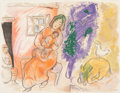 Prints:European Modern, After Marc Chagall (1887-1985). Maternity, 1954. Lithographin colors on Arches paper. 20-1/4 x 26-1/2 inches (51.4 x 67...