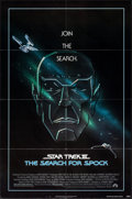 """Movie Posters:Science Fiction, Star Trek III: The Search for Spock & Other Lot (Paramount,1984). One Sheet (27"""" X 41"""") & British Lobby Card (11"""" X 14"""").S... (Total: 2 Items)"""